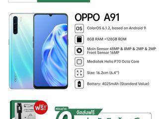 มือถือผ่อนสบายๆนาน 6 เดือน Online Exclusive OPPO ออปโป้ A91