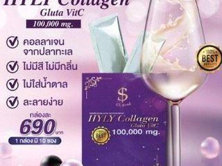 HYLY Collagen