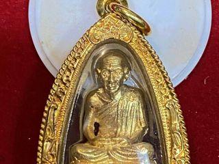 รูปหล่อหลวงพ่อเกษรทองคำปี33
