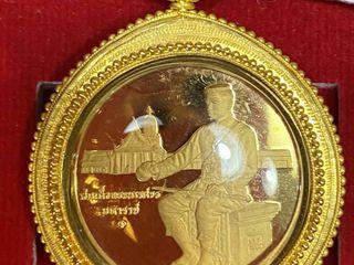 เหรียญพระพุทธชินราชสมเด็จพระนเรศรุ่นเสาร์ 5 ปี 37 สภาพสวยส