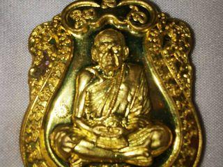 เหรียญเสมามหาโภคทรัพย์ ๑๒๓ ปี หลวงปู่หมุน ฐิตสีโล ทองฝาบาตร