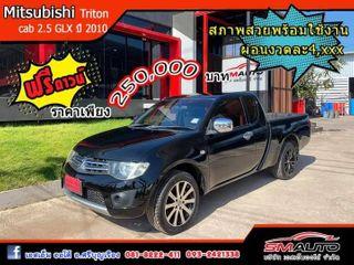 mitsubishi triton Cab 2.5 GLX