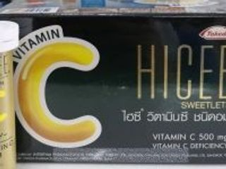 Hicee ชนิดอม 500 mg หลอด 15 เม็ด ส่ง 10 หลอดๆละ 62 บาท
