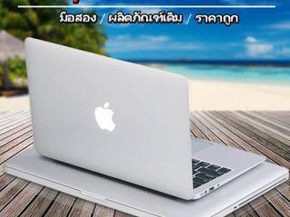 AppleMacBookPro มีเก็บปลายทาง