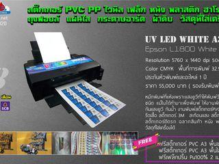 Printer UV LED White A3 Roll