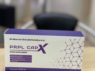 PRPL CAP X ฟื้นฟูร่างกายจากภายใน