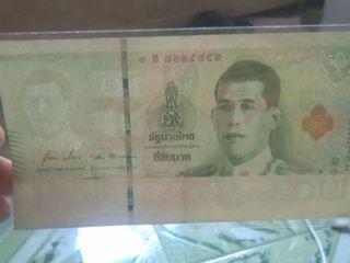 ธนบัตรใบละ20บาทปั๊มผิดพลาด