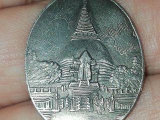 เหรียญวิวพระปฐมเจดีย์ เนื้อเงิน