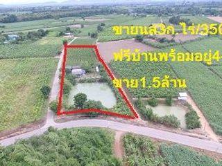 ขายที่นส3ก.ครุฑเขียวไร่ละ350000ฟรีบ้านพร้อมอยู่ กาญจนบุรี