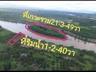 ขายที่โฉนดเกาะส่วนตัวกลางแม่น้ำปิงและที่ริมน้ำ9ไร่ขายรวม20ล้