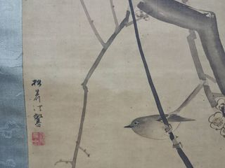 ภาพวาดพู่กันจีนเก่า
