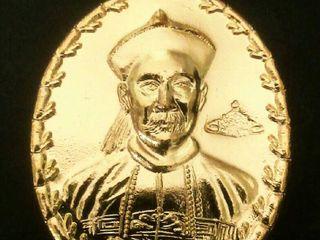 เหรียญยี่กอฮง เทพเจ้าแห่งโชคลาภ รุ่นบ่วงสื่อเฮง ปี2541