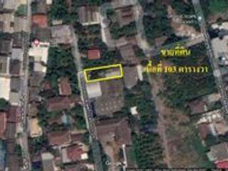 ขายที่ดินเปล่าถมแล้วในถนนลาดพร้าวซอย 48 กรุงเทพมหานคร