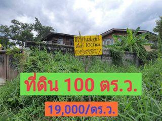 ขายที่ดิน 100 ตารางวา ซอยเจริญพัฒนา5 คลองสามวา กรุงเทพมหานคร
