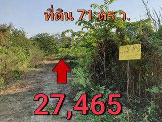 ขายที่ดิน 71 ตารางวา ใกล้โรงเรียน สตรีวิทยา พุทธมณฑล แขวง ศา