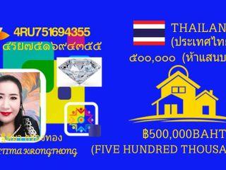 ธนบัตรทองคำไทย ฿500,000