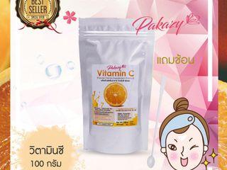 Vitamin C วิตามินซีผง แบรนด์กรผกา Pakazy ผิวกระจ่างใส