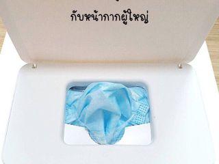 กล่องเก็บหน้ากากอนามัย เก็บแมส ป้องกันฝุ่น เชื้อโรค และน้ำ