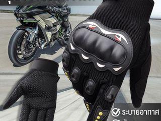 ถุงมือใส่ขับมอเตอร์ไซค์ ระบายอากาศได้ดี ไม่อับ สัมผัสหน้าจอม