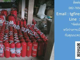 บริการเติม-บรรจุถังดับเพลิง อยุธยา อ่างทอง สุพรรณบุรีราคาถูก