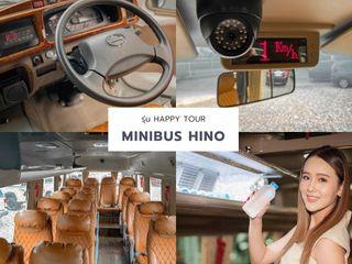 ไมโครบัส HINO 20ที่นั่ง ดีเซล ใช้ทดแทนรถตู้ประจำทาง