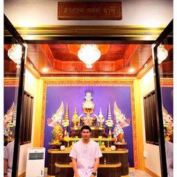 รูปโปรไฟล์ของ Nattpon Puakk