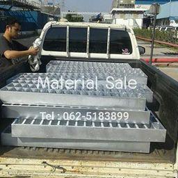 รูปโปรไฟล์ของ Material Sale