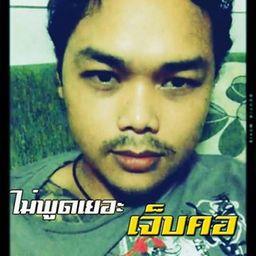 รูปโปรไฟล์ของ Napat Hack