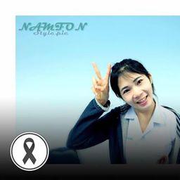 รูปโปรไฟล์ของ Namfon Krongsin