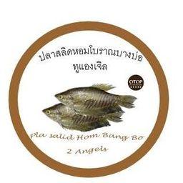 รูปโปรไฟล์ของ ปลาสลิดหอม บางบ่อ ทูแองเจิล