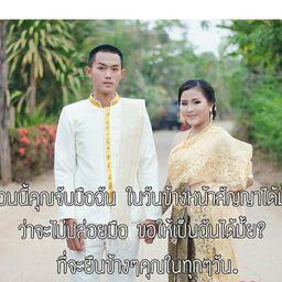 รูปโปรไฟล์ของ ภัทราพร คมพุดซา