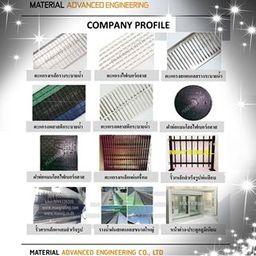 รูปโปรไฟล์ของ Mae Material