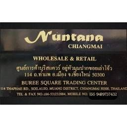 รูปโปรไฟล์ของ nuntana