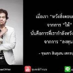 รูปโปรไฟล์ของ Go with Us thailand