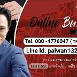 รูปโปรไฟล์ของ Paiwan Somrak