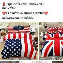 รูปโปรไฟล์ของ KDHbyRamInTra