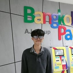 รูปโปรไฟล์ของ Kxng Thanawut