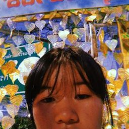 รูปโปรไฟล์ของ Yukyik Rattanasiriworasakun