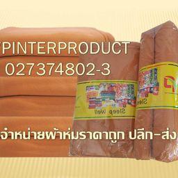 รูปโปรไฟล์ของ vpinterproduct