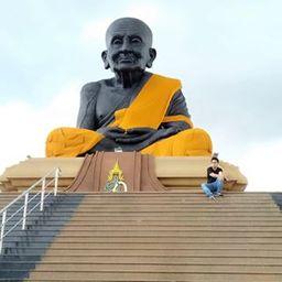 รูปโปรไฟล์ของ Pitipong M Punteeranurak