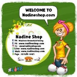 รูปโปรไฟล์ของ NadineShopcom