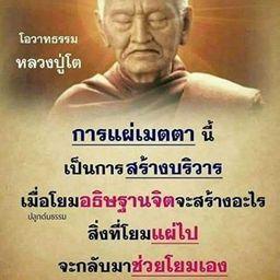 รูปโปรไฟล์ของ Kanda Mongkol