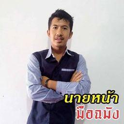 รูปโปรไฟล์ของ Iskandar Property