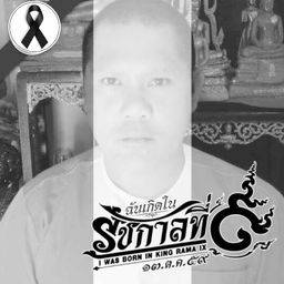 รูปโปรไฟล์ของ Somporn Suktisang