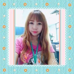 รูปโปรไฟล์ของ Suphatkanya Daengprasert