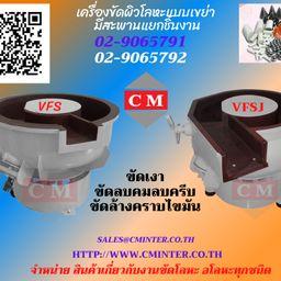 รูปโปรไฟล์ของ NADDA CM 1