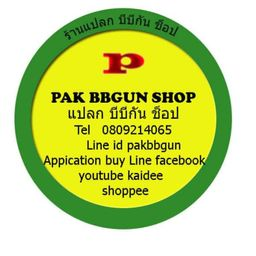 รูปโปรไฟล์ของ pak bbgun shop