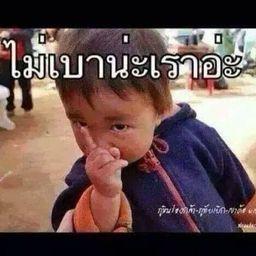 รูปโปรไฟล์ของ Aey-Rhasi