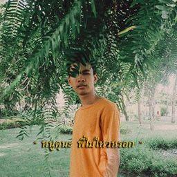 รูปโปรไฟล์ของ Warissakorn Sangkoh