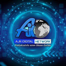 รูปโปรไฟล์ของ AdminAJK
